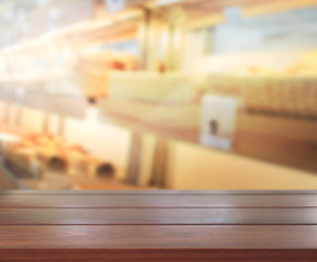 Abstract Blur Shopping Market Background