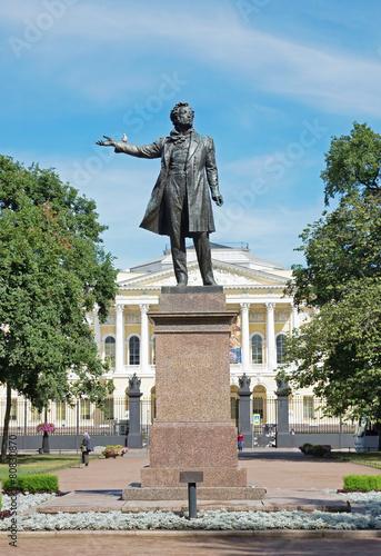 В петербурге 10 и 11 февраля пройдут вечера памяти александра пушкина