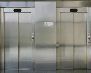 Two closed elevator doors