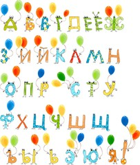 Festive Russian alphabet