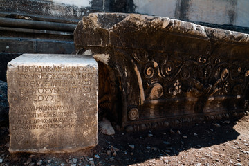 Ancient greek text in stone