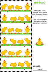 Visual puzzle with rows of cute little chicks