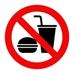 No eating and no drinks allowed