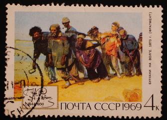Leningrad, USSR - CIRCA 1969: Postage stamp Volga Boatmen