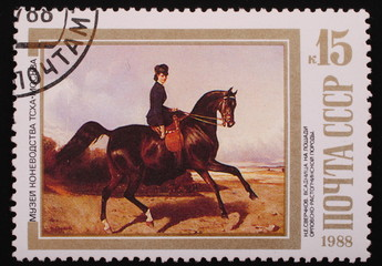 Moscow, USSR-CIRCA 1988: Postage stamp  rider on a horse