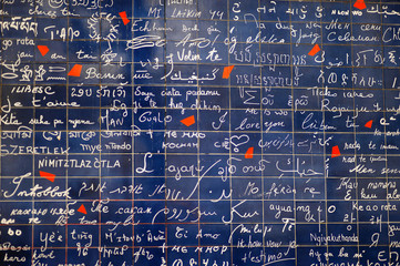 'I love you' wall of Paris