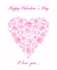 Valentines Day greeting card with roses and text