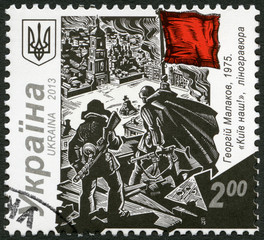 UKRAINE - 2013: shows Kiev is ours! George  Malakov (1928-1979)