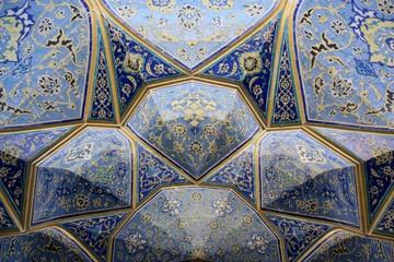 Ispahan, Iran