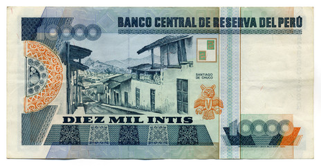 Old peruvian currency banknote