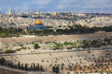 "Ancient  Dome of the Rock ""Kubbat Masjid al-Sahra"""