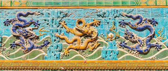 ancient dragon wall in Beihai park of Beijing