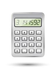 Calculator web icon. Vector