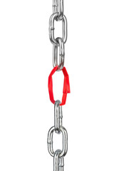 Chain with paper link