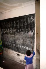 Classe école Kenya