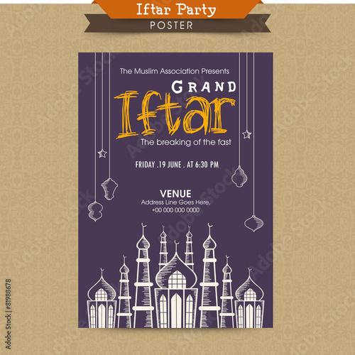 Ramadan Kareem Iftar Party Celebration Invitation Card
