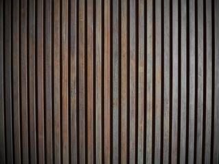 Dark brown wood background.