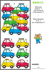 Visual logic puzzle with colorful toy cars
