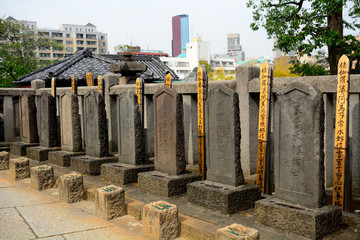 Tombs of the 47 ronin, Tokyo, Japan
