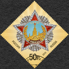RUSSIA - 2010: shows Order of Victory, dedicated The 65th annive