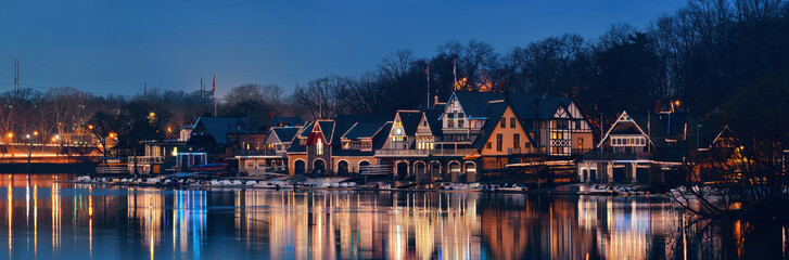 Fotomurales - Boathouse Row