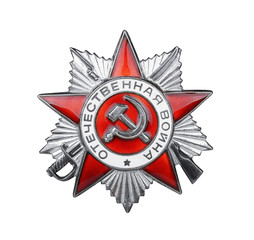 Soviet Order of the Patriotic War