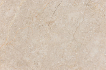 Cream marble stone wall.