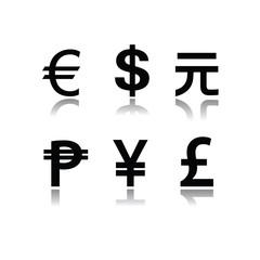Set of currency symbols
