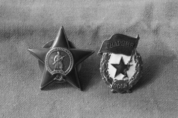 medals WWII war hero of the USSR