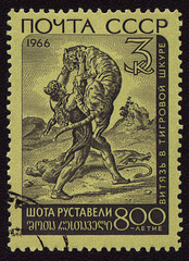 Knight in the Tiger's Skin on post stamp
