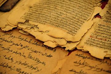 Manuscritos antiguos del Corán  Wall mural