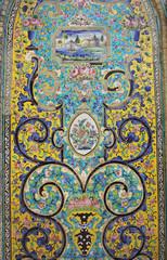 Arabic tile decoration