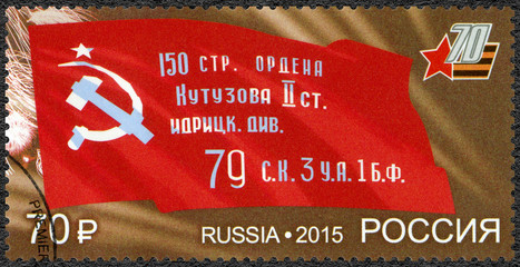RUSSIA - 2015: shows the Soviet Banner of Victory, Znamya Pobedy