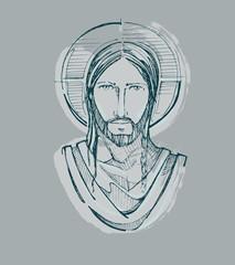 Jesus Serene Face d