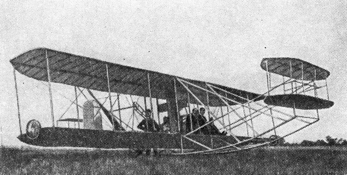 """First plane, built in Russia (Riga, fabric """"Motor"""", 1910)"""