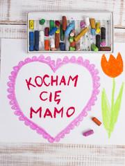 """Laurka na Dzień Matki z napisem """"kocham cię mamo"""""""