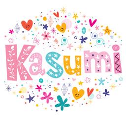 Kasumi - a feminine Japanese given name