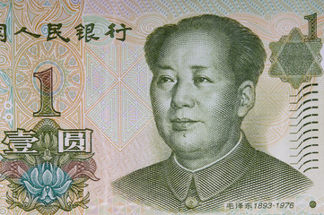 Fragment Chinese banknote.