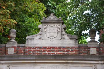 Lintel of Harvard University, Cambridge, Massachusetts, USA
