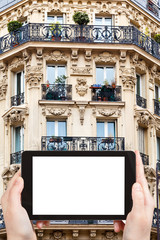 tourist photographs of Paris building
