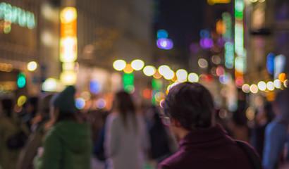 Defocused urban night scene Fotomurales