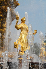 Girl with a fountain of friendship  Lithuania