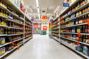 supermarket in blurry for background