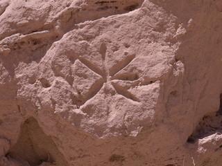 アンザボレゴ砂漠州立公園 スロットキャニオン