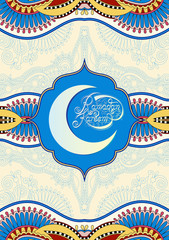 greeting card for holy month of muslim community festival Ramada