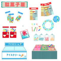 駄菓子屋、駄菓子屋の小物セット、花火セット、日本のお菓子