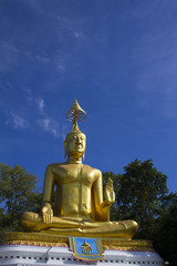The Buddha Image.