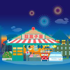 駄菓子屋、夏、夜、花火、風景