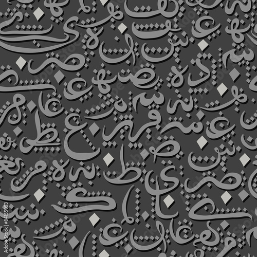 Download rm 84 arabic letters