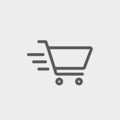 Fast delivery shopping cart thin line icon